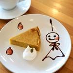 ピクニック - かぼちゃのケーキ
