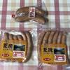 深澤精肉店 - 料理写真:はねフランクと荒挽ソーセージ