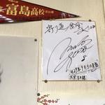 寄り道 - 大黒摩季さんのサイン!