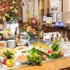 あけびの実 - 料理写真:新鮮なお野菜をどうぞ