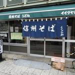 93923915 - 松本駅より徒歩2分