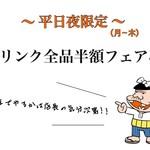 OLIoli - メイン写真: