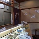紫野源水 - 商品陳列