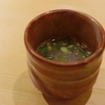 地葉 - 鶏スープ