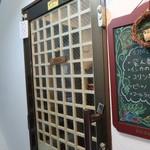 ラムカーナ - お店入口ドア