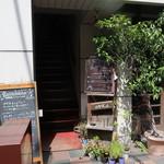 ラムカーナ - お店入口