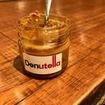 den - 正解は「あん肝」!「Nutella」ではないです!