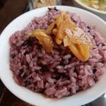 ラ・ボーテ - 雑穀米