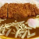 ジョイアルカレー - かつカレー小盛り(150g) 900円 温玉 100円 チーズ 100円