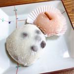 さぶや - 料理写真:豆大福とリンゴ餅