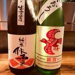 博多磯ぎよし - 2,018年10月季節酒