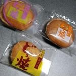 サトー屋菓子店 - 料理写真: