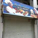 ビビ サキネ - 閉まっていました。2011年8月16日