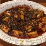シュガー サケ アンド コーヒー - 麻婆豆腐