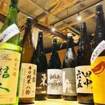 磯ぎよし - ドリンク写真:2018年10月新酒パターン