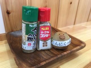 ぶた丼のとん田 - 調味料