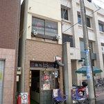 麺処 こって牛 - 9/2011