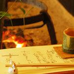 野むら山荘 - 昔ながらの囲炉裏で贅沢なひとときを
