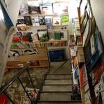 谷口カレー - 階段下りると本屋さん