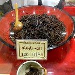 渡辺木の芽煮本舗 - 料理写真: