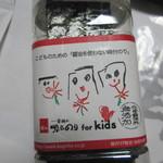鍵庄  - for kidsペット