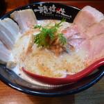 京都 龍旗信 - 鶏たいたん塩ラーメン+豚チャーシュートッピング