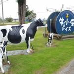 牛小屋のアイス -