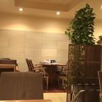 ミヤビ - 店内