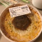 ホテル日航成田 -
