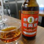 栄楽 - 紹興酒