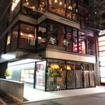 個室居酒屋×海鮮炉端焼き 喰海 - 外観(このビルの二階)