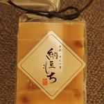 山国さきがけセンター - 料理写真:納豆もち 最初から納豆が練り込まれてるタイプミャ