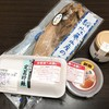佐藤水産 - 料理写真:今回買ったもの