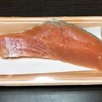 佐藤水産 - 定置時鮭切身甘塩焼く前