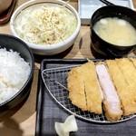 イマカツ - ロースカツ膳カナダ産880円