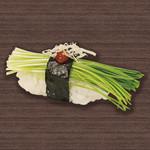 すしざんまい - 芽ねぎ 1個128円(税別)