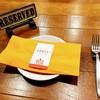 マチダイナー - 料理写真:お越しの際はご予約を!