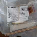 Yousukou - このいただき方なら、肉汁が服にビシャーは防げますね。