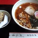 桃花園 - ラーメン半チャーハン890円