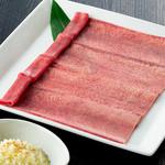 焼肉チャンピオン - 焼肉チャンピオン ねぎ巻きタン塩