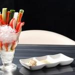深海 - 野菜スティック