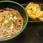 ゆで太郎 - 料理写真:朝そば 玉子のセット
