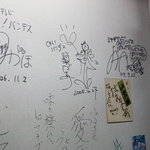 梅公 - ('09/01訪問)