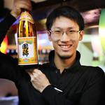 居酒屋 海王 -