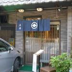 鰻 木屋 -