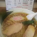 麺屋 雅宗 - 手打ちラーメン670円