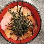 こじま食堂 - 2018年9月 はまち丼 1200円