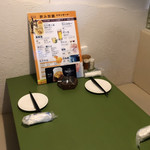 新宿美食倶楽部 AMANOGAWA - 個室