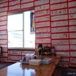 樺太食堂 - 2018年8月