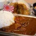 呉 ハイカラ食堂 - 「そうりゅう」テッパンカレー 1,450円